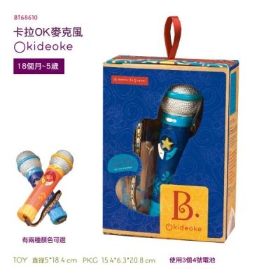 美國B.Toys 卡拉OK麥克風