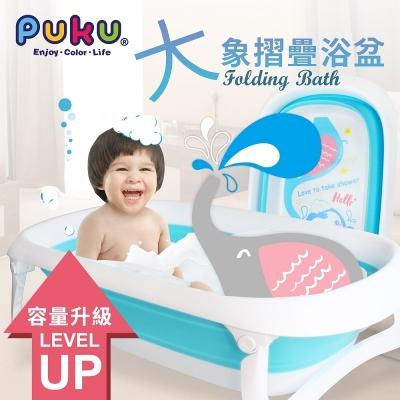 PUKU藍色企鵝 Elephant大象摺疊浴盆