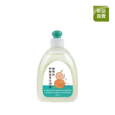 Combi 植物性奶瓶蔬果洗潔液 300ml